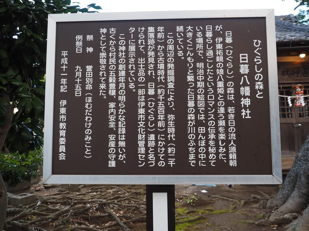 f:id:turumigawa915:20190101213608j:plain