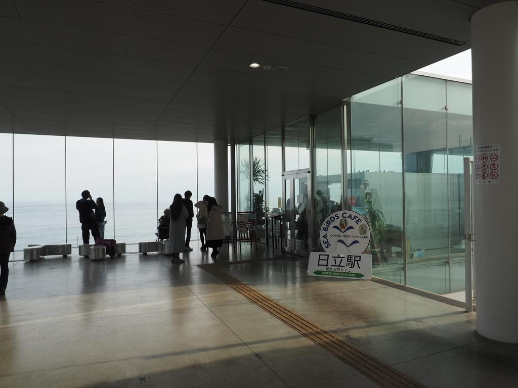 f:id:turumigawa915:20190120125036j:plain
