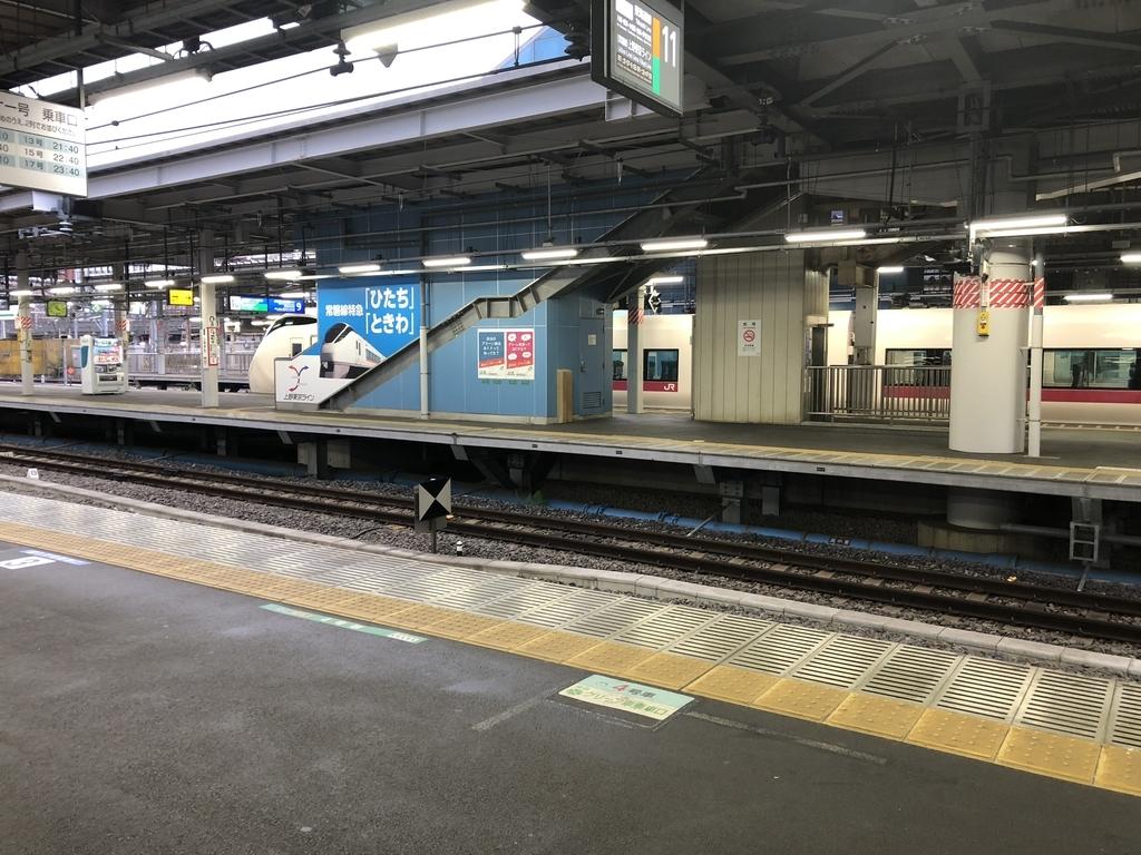 f:id:turumigawa915:20190120131111j:plain