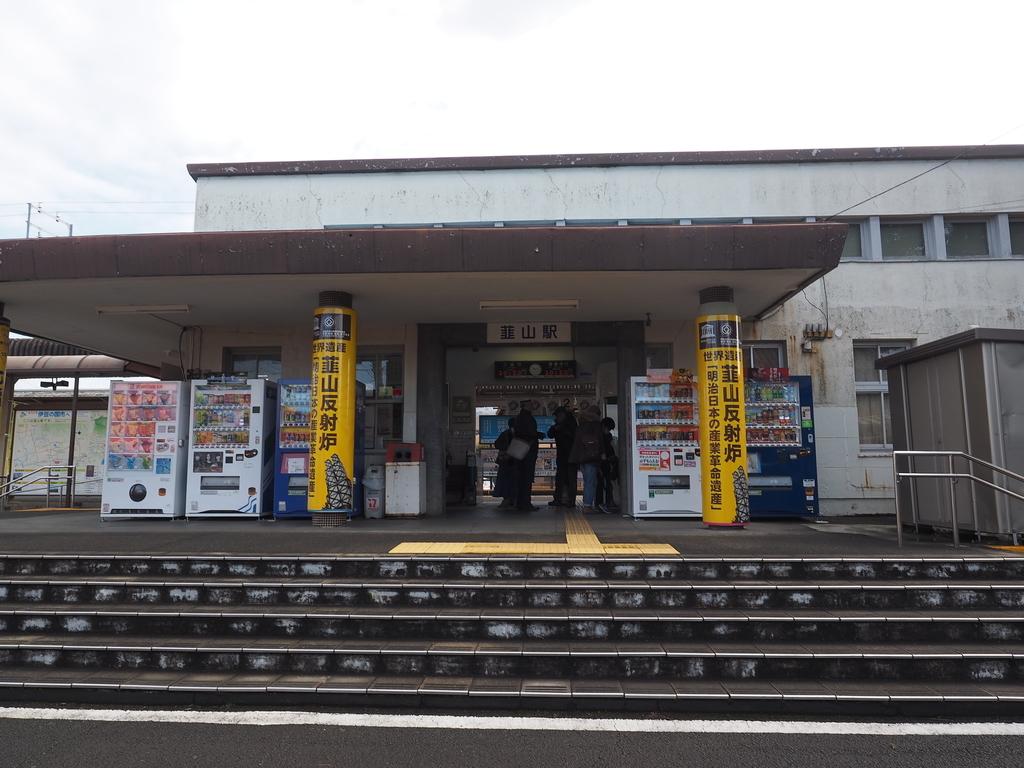 f:id:turumigawa915:20190120213648j:plain