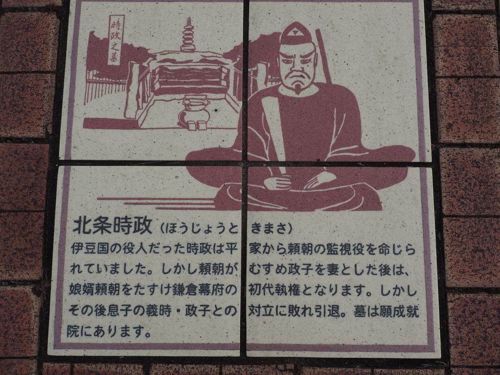 f:id:turumigawa915:20190120215309j:plain