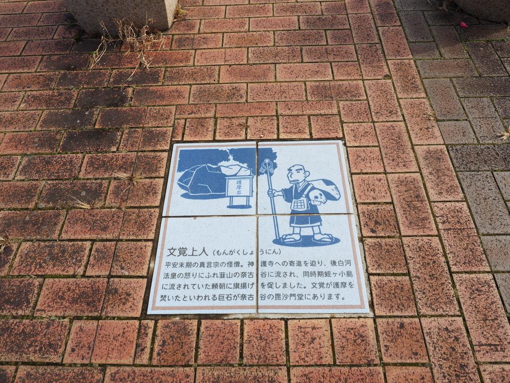 f:id:turumigawa915:20190120221214j:plain