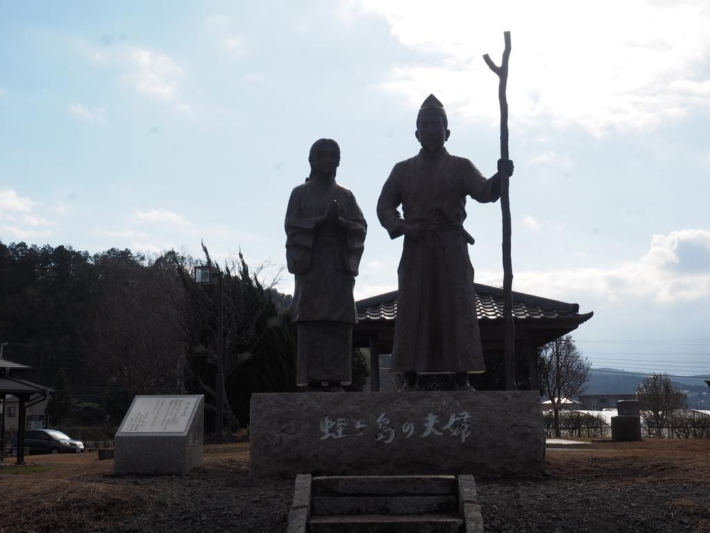 f:id:turumigawa915:20190120221539j:plain