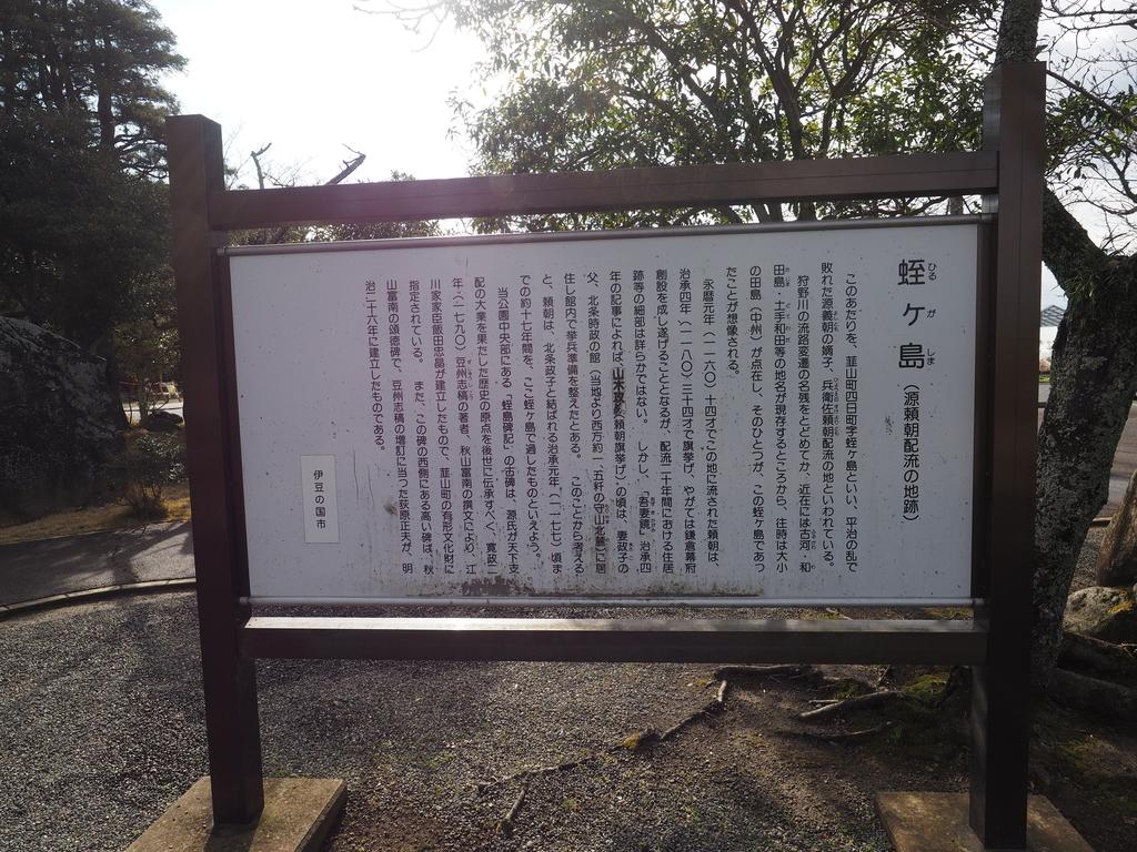 f:id:turumigawa915:20190120222530j:plain