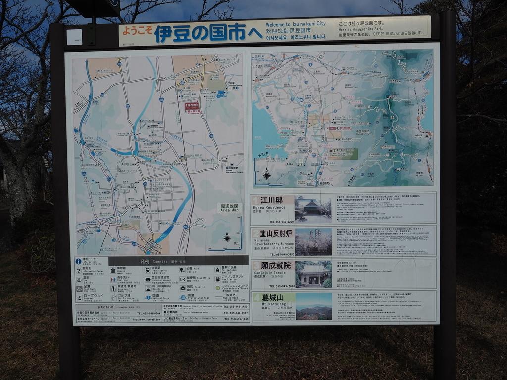 f:id:turumigawa915:20190120223024j:plain