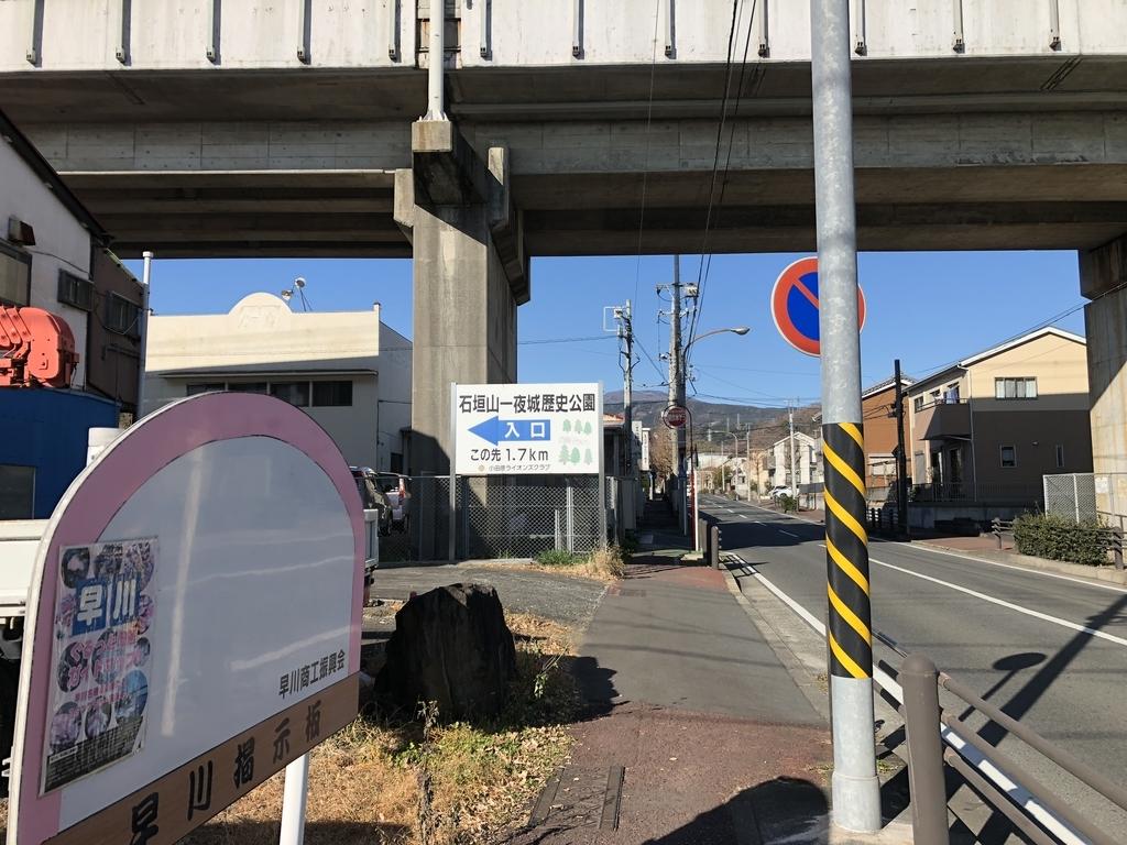 f:id:turumigawa915:20190127161454j:plain