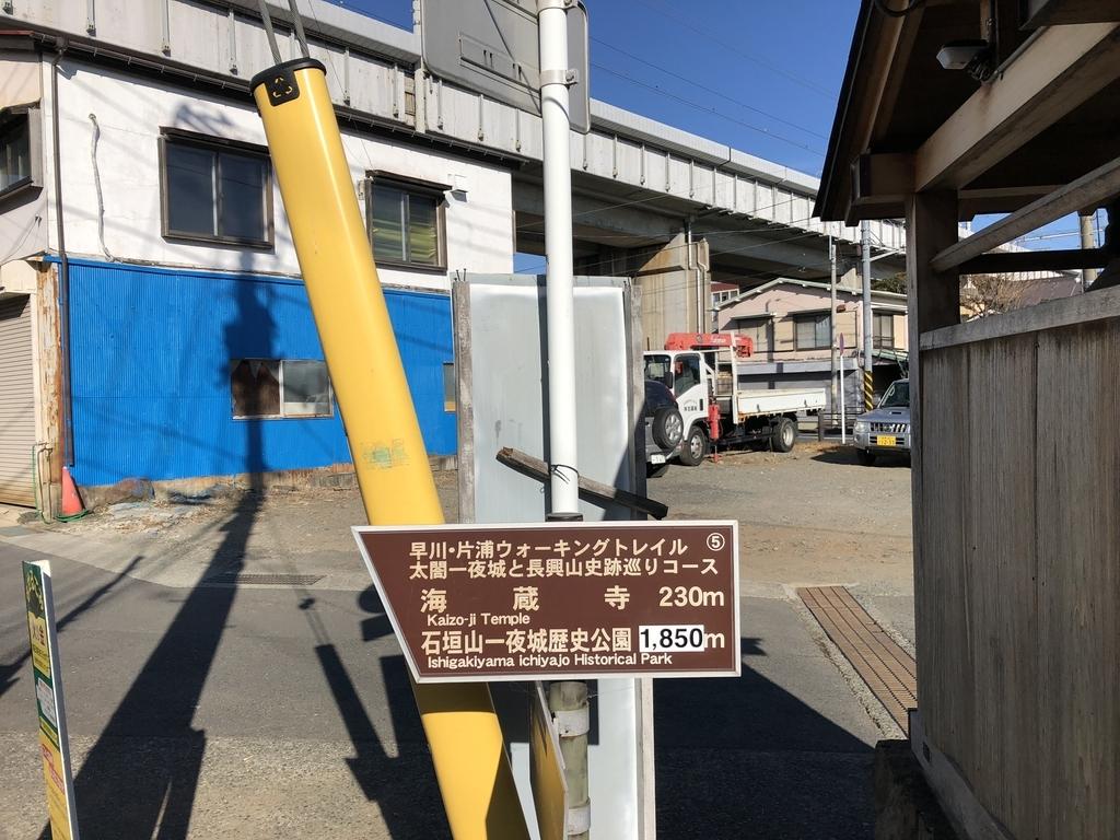 f:id:turumigawa915:20190127161600j:plain
