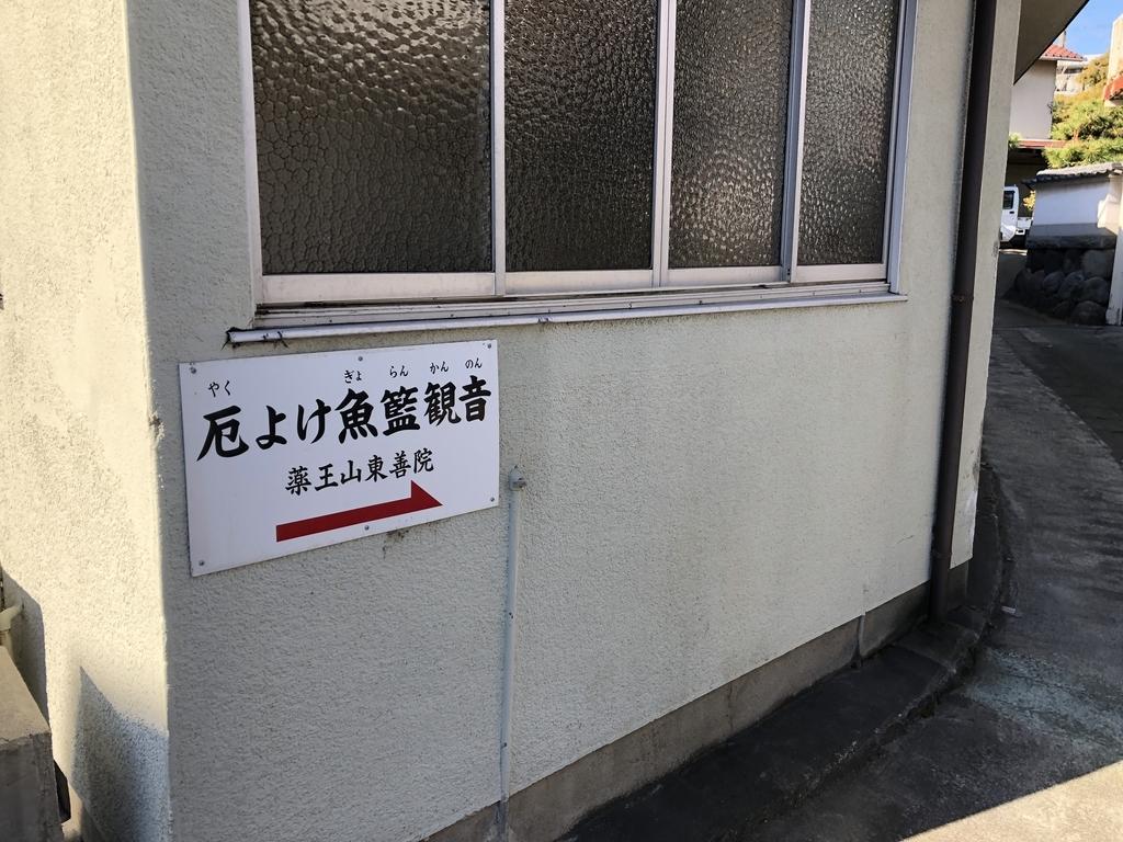 f:id:turumigawa915:20190127161805j:plain