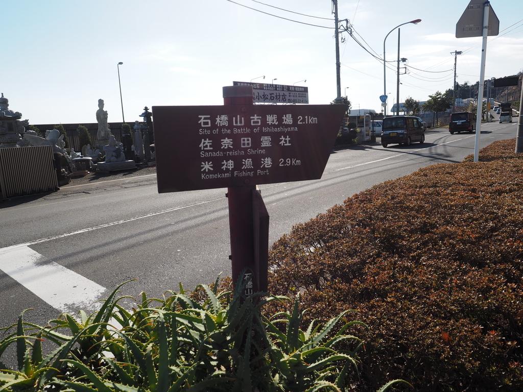 f:id:turumigawa915:20190127232806j:plain