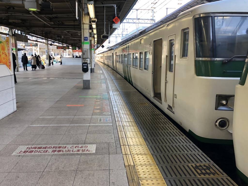 f:id:turumigawa915:20190202193013j:plain