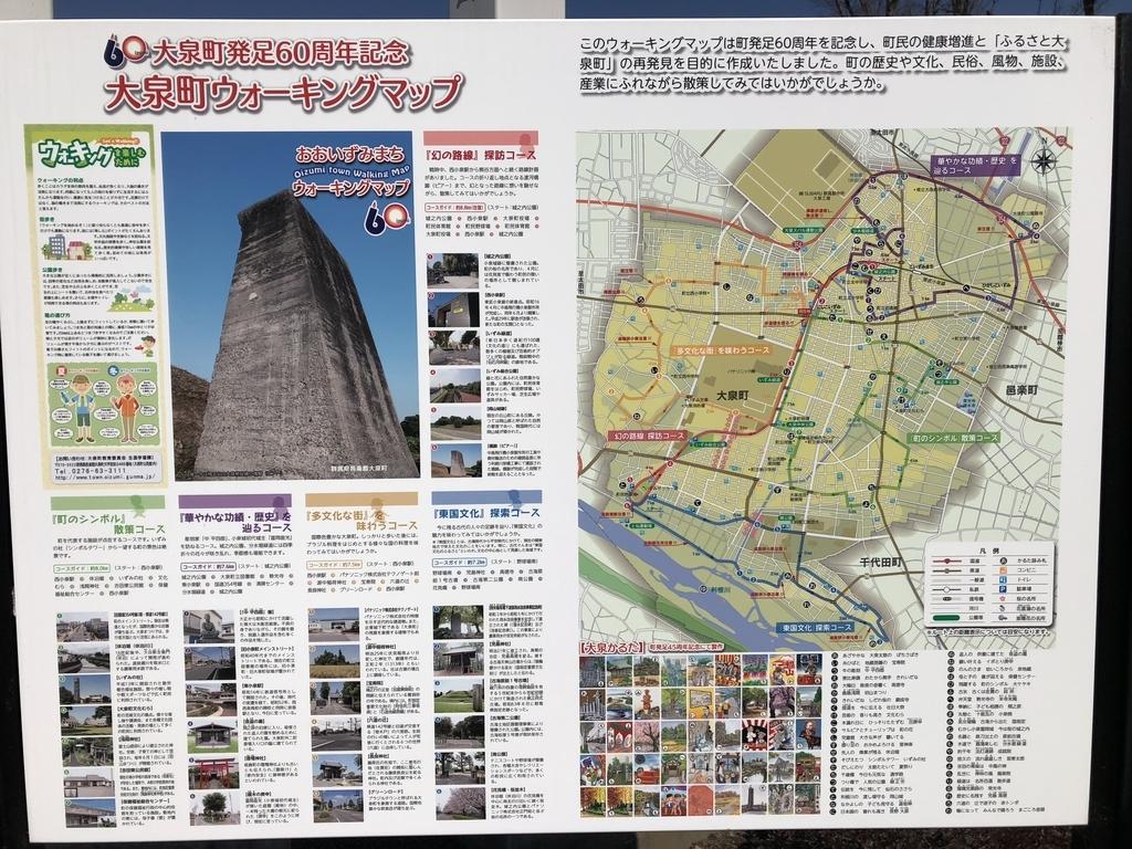 f:id:turumigawa915:20190310144905j:plain