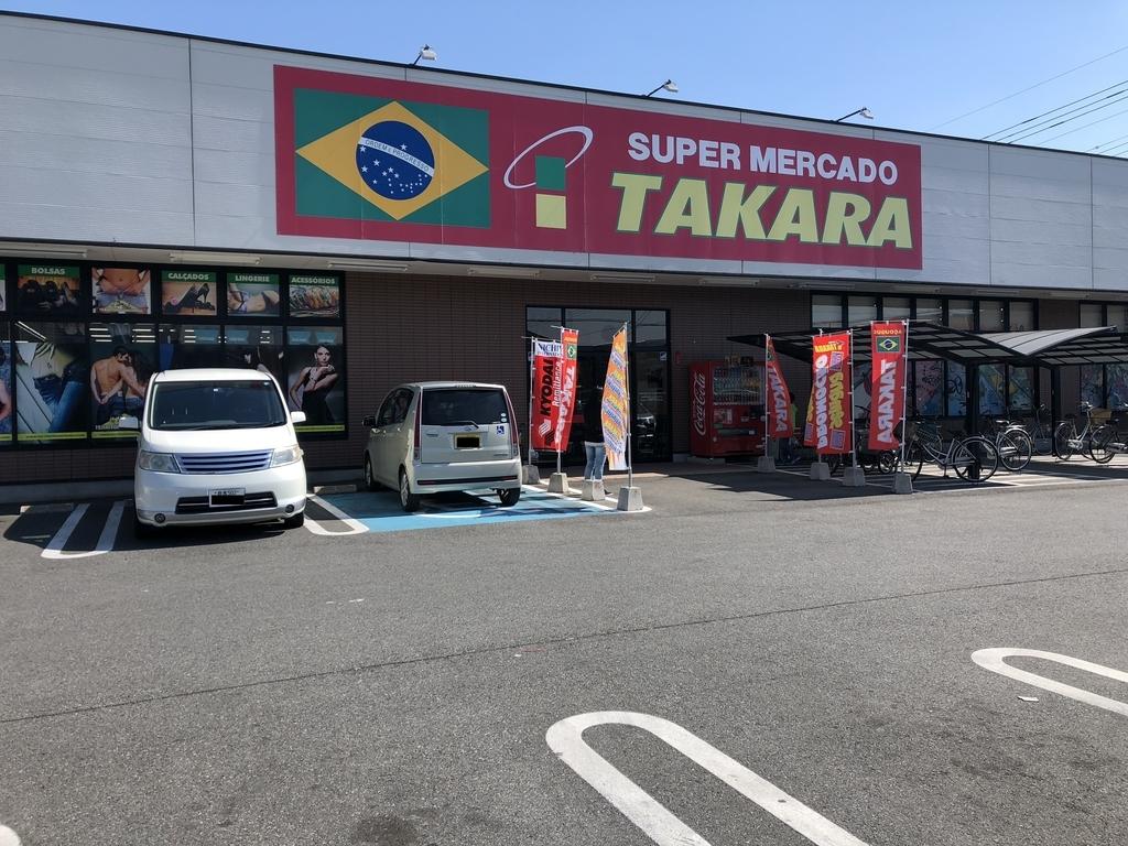 f:id:turumigawa915:20190310163312j:plain