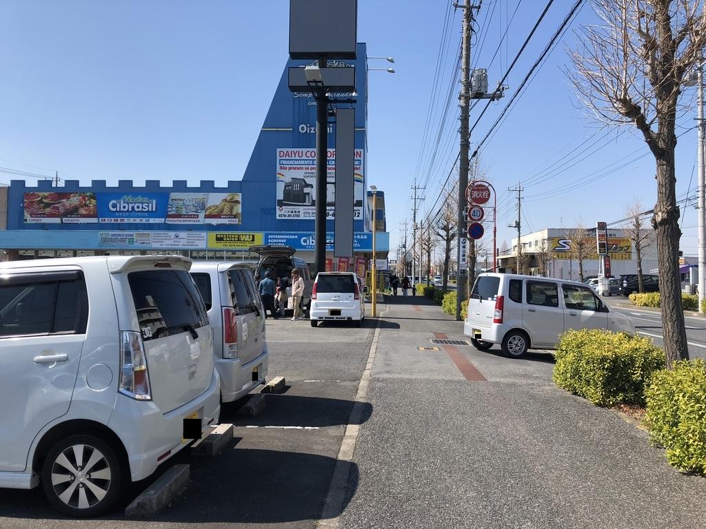 f:id:turumigawa915:20190310165102j:plain