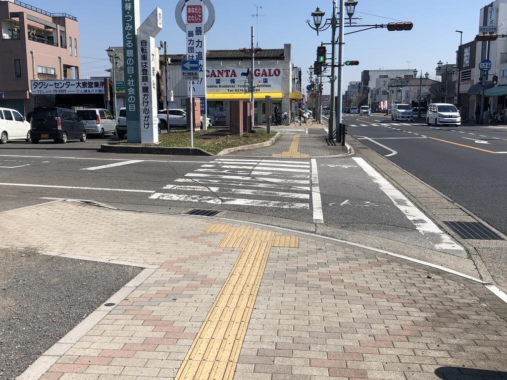 f:id:turumigawa915:20190310171551j:plain