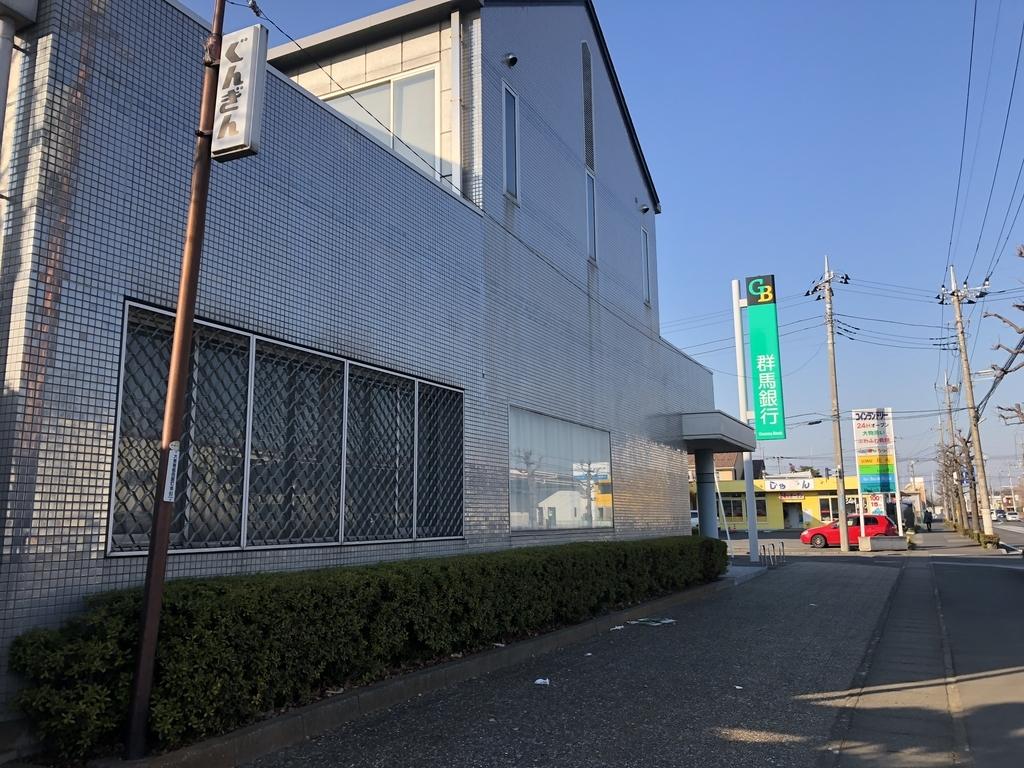 f:id:turumigawa915:20190310185722j:plain