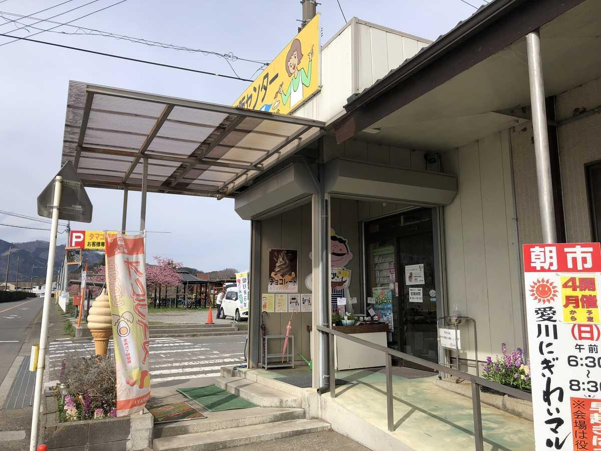 f:id:turumigawa915:20190316105321j:plain