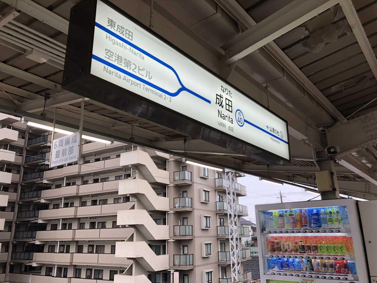 f:id:turumigawa915:20190327004757j:plain