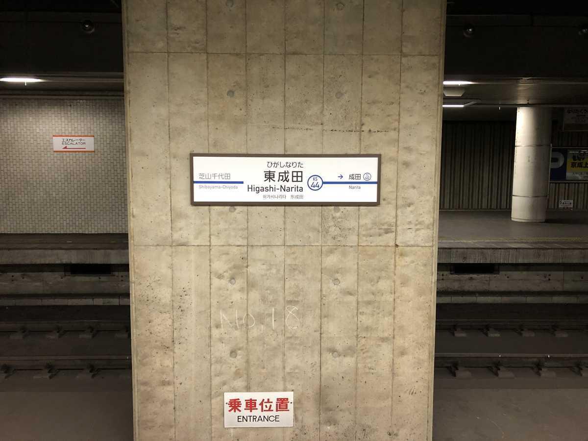 f:id:turumigawa915:20190327074034j:plain