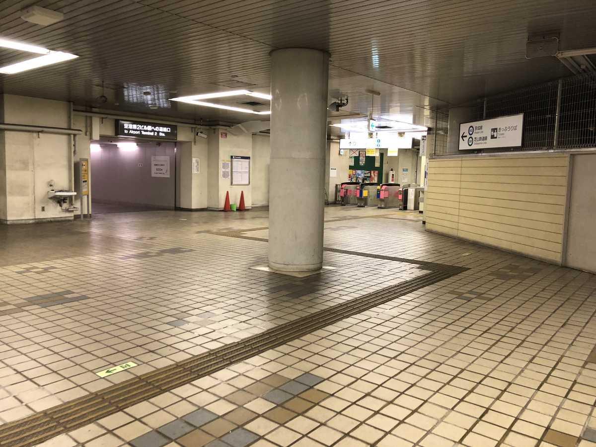 f:id:turumigawa915:20190327075002j:plain