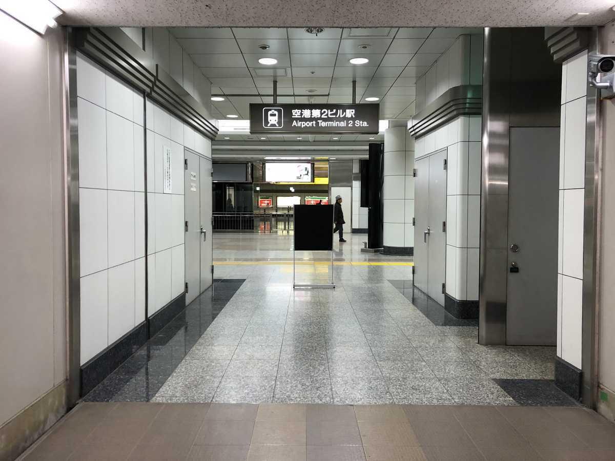 f:id:turumigawa915:20190327075428j:plain