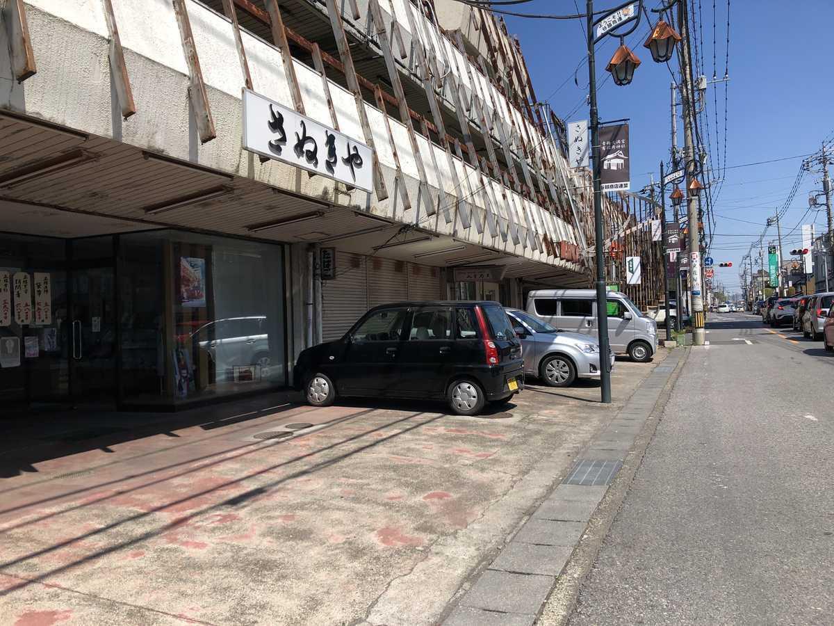 f:id:turumigawa915:20190421162246j:plain