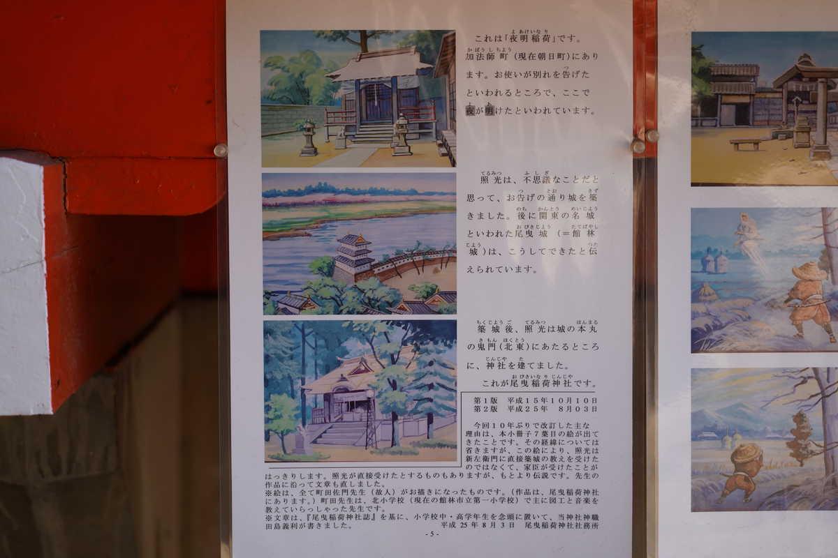 f:id:turumigawa915:20190421205347j:plain