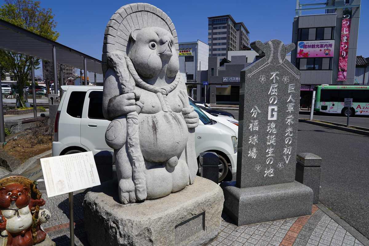 f:id:turumigawa915:20190421211535j:plain