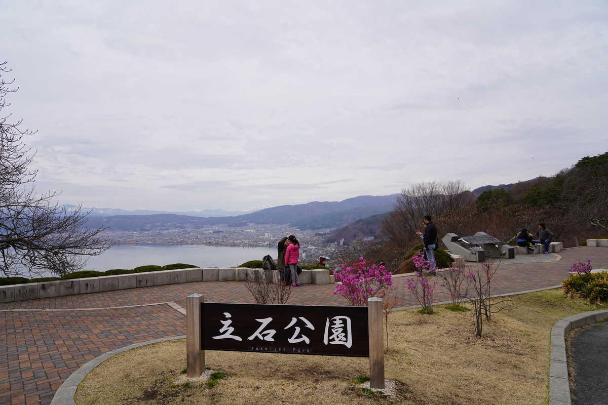 f:id:turumigawa915:20190427141800j:plain