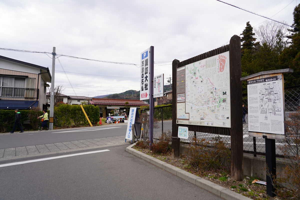 f:id:turumigawa915:20190427210355j:plain