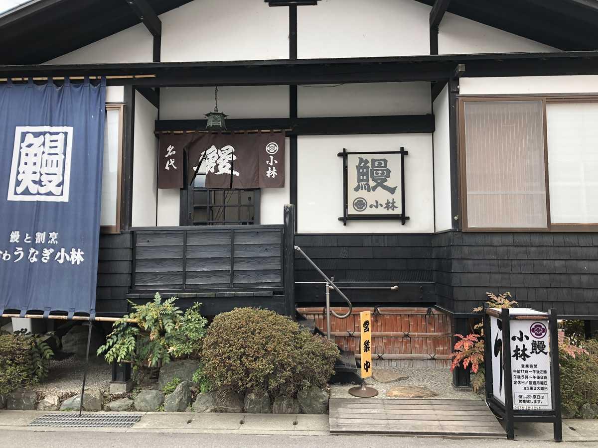 f:id:turumigawa915:20190430143430j:plain