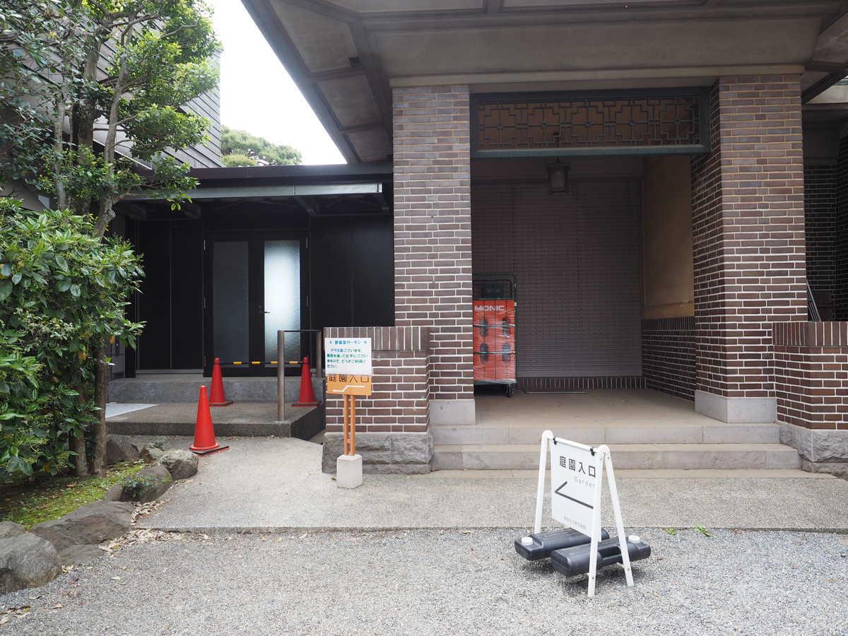 f:id:turumigawa915:20190501172101j:plain