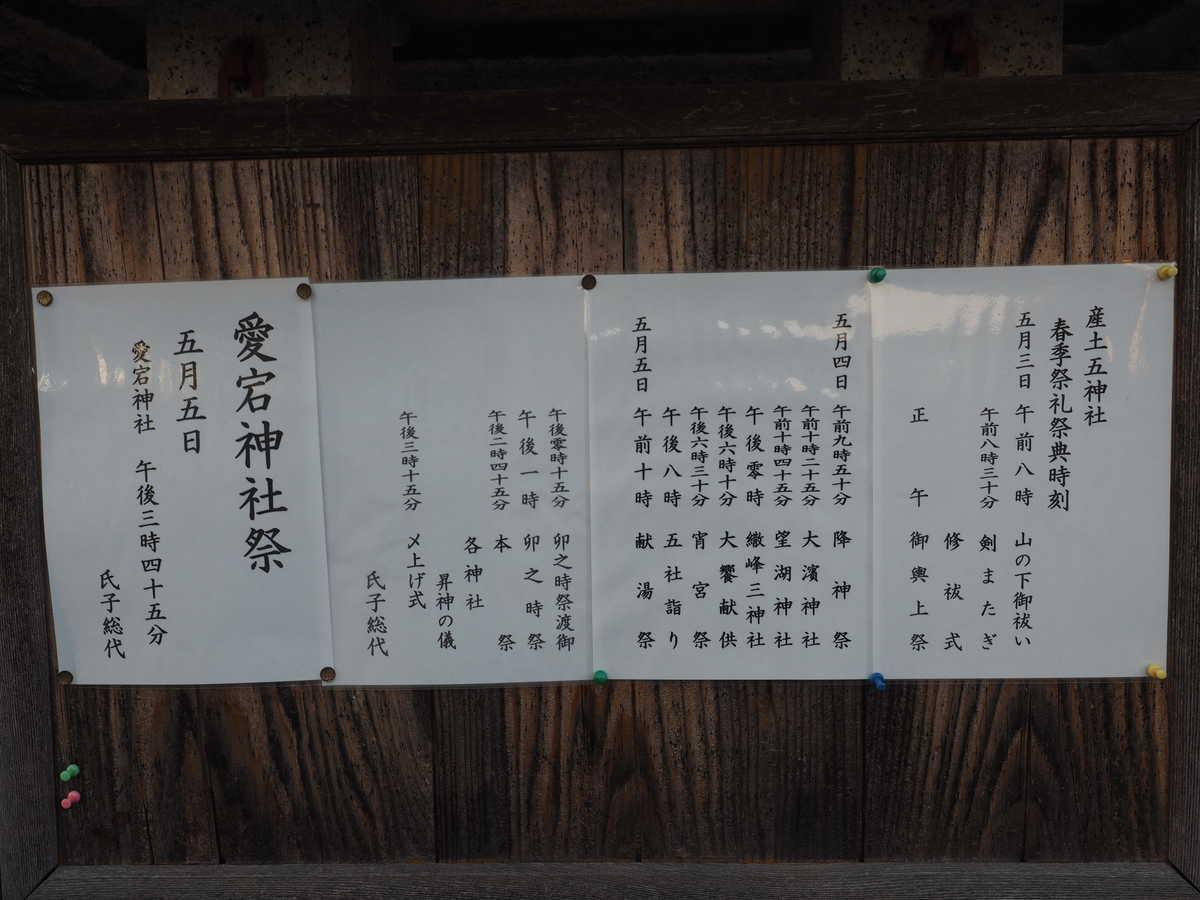 f:id:turumigawa915:20190507210822j:plain