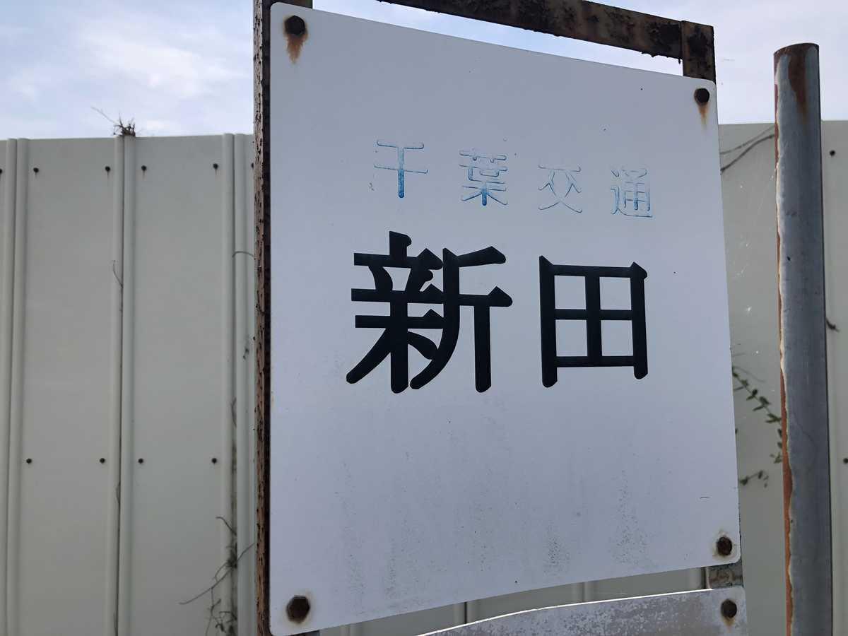 f:id:turumigawa915:20190512143516j:plain