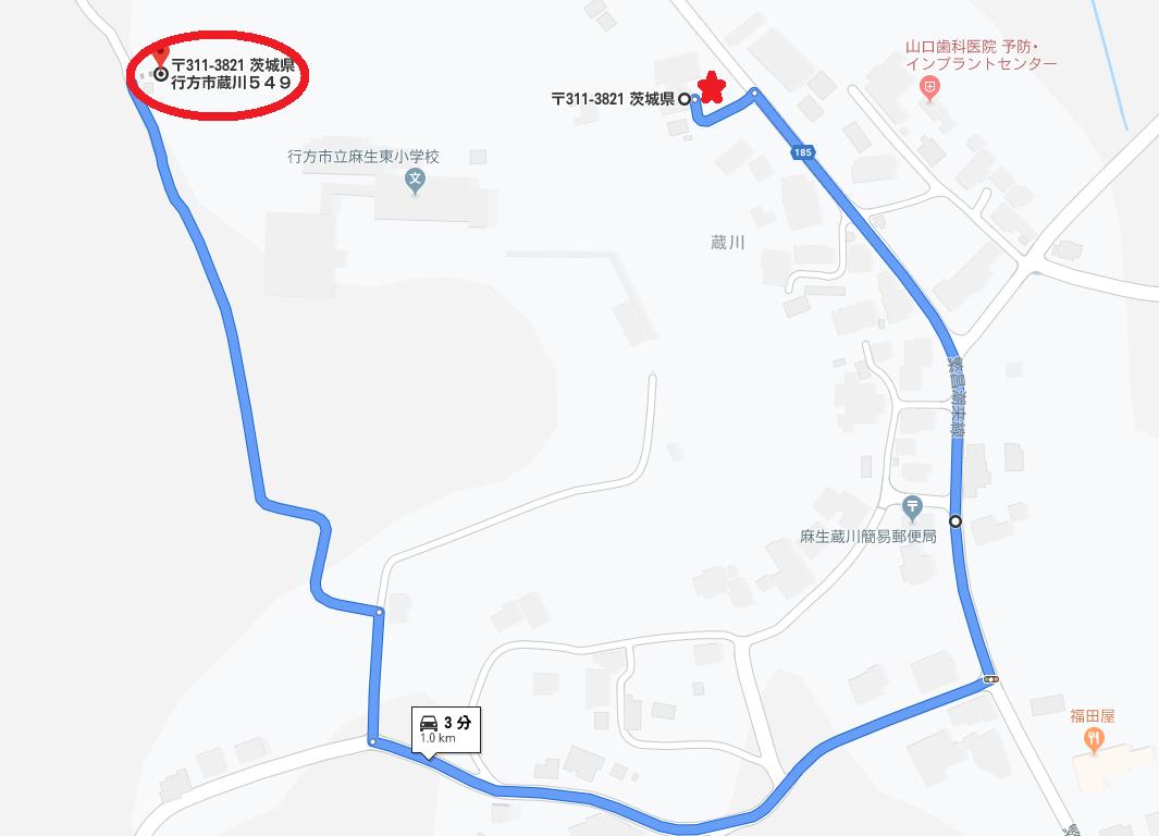 f:id:turumigawa915:20190526152549p:plain