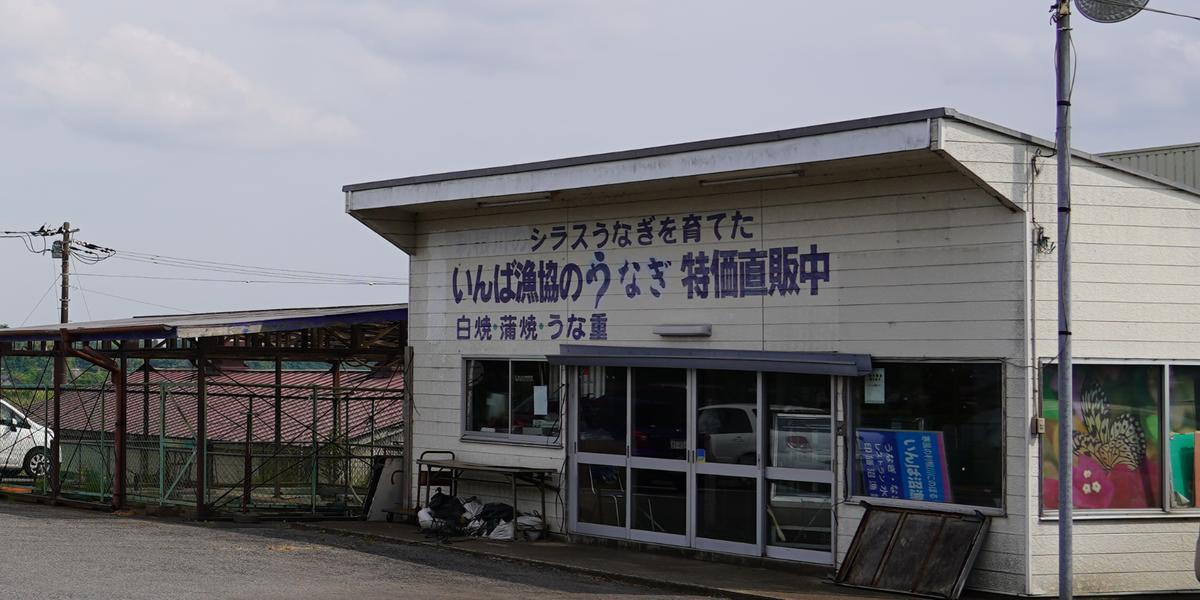 f:id:turumigawa915:20190608174542p:plain