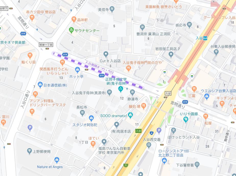 f:id:turumigawa915:20190707004344p:plain
