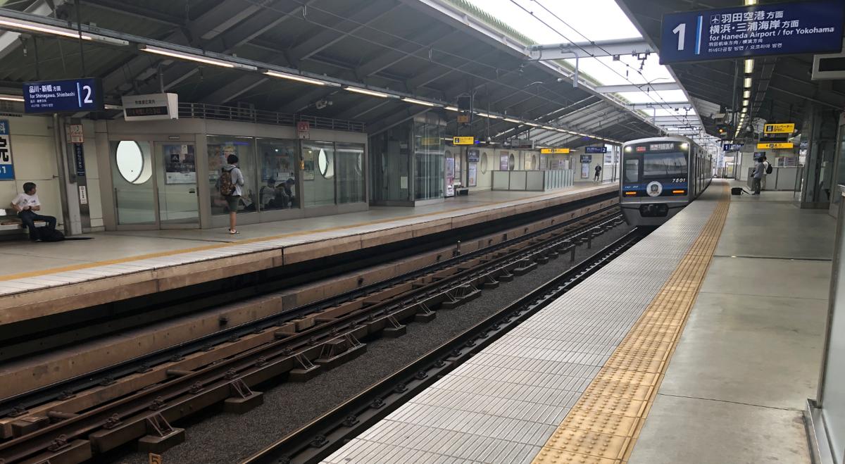 f:id:turumigawa915:20190717001934p:plain