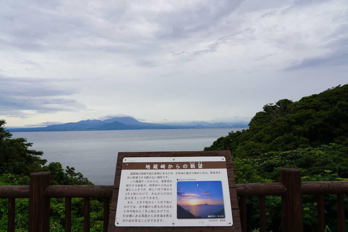 f:id:turumigawa915:20190727191750j:plain