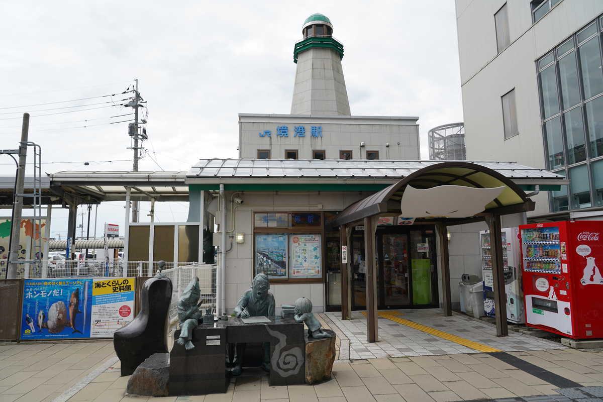 f:id:turumigawa915:20190727192843j:plain
