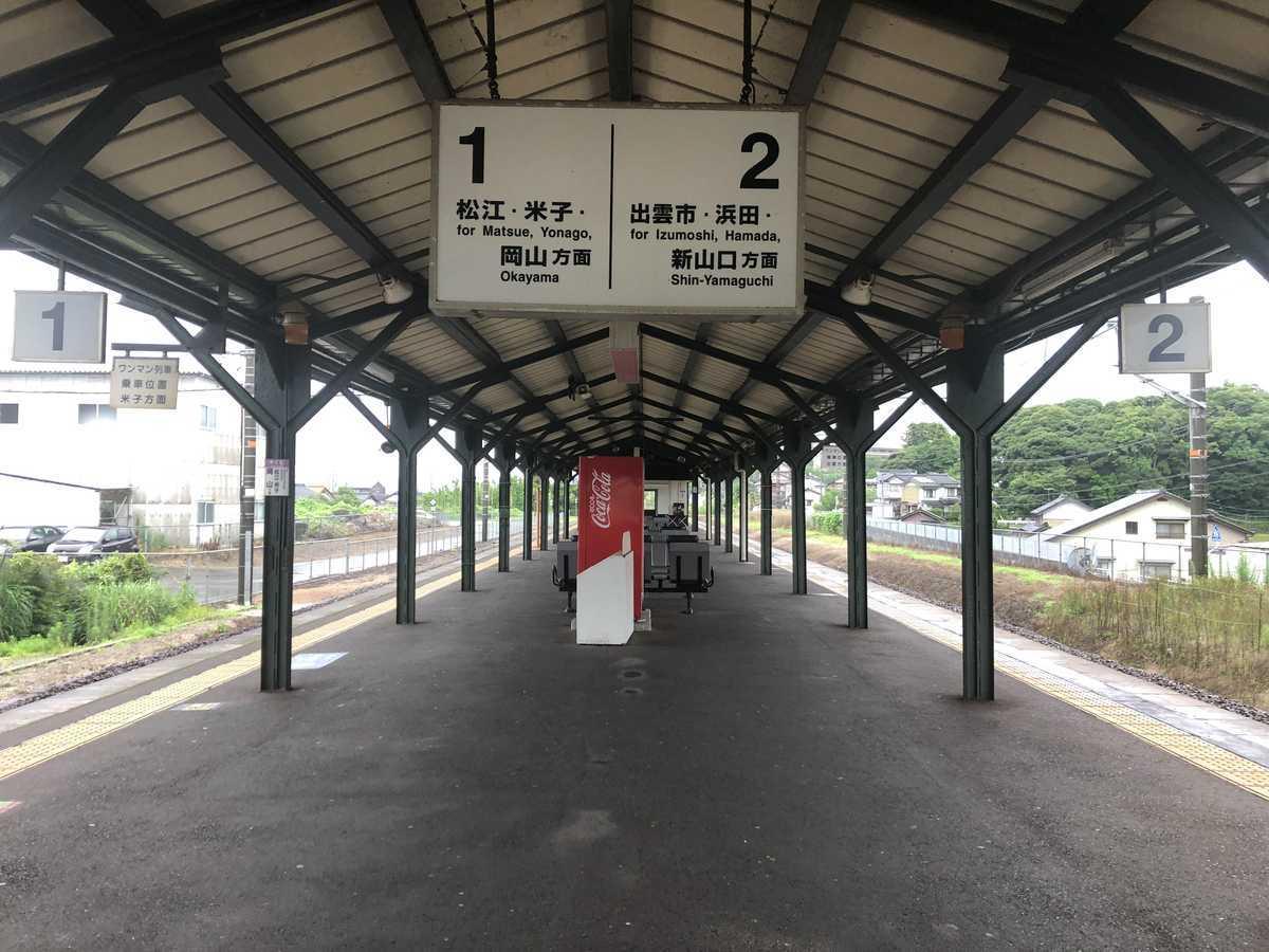 f:id:turumigawa915:20190728200702j:plain