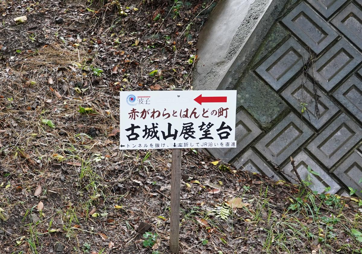 f:id:turumigawa915:20190804220333p:plain