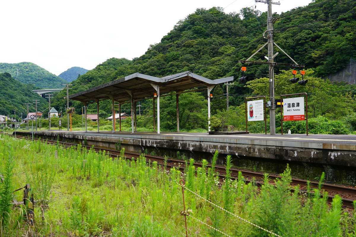 f:id:turumigawa915:20190809010019j:plain