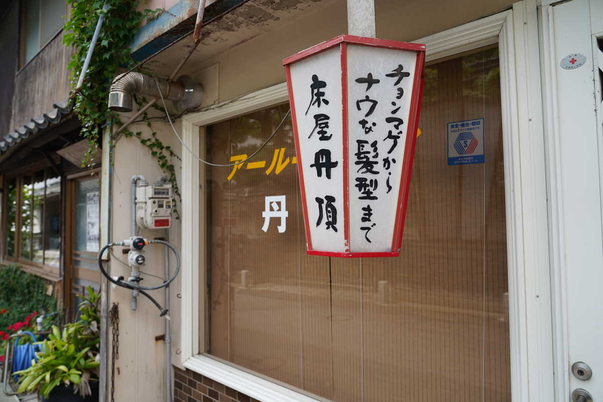 f:id:turumigawa915:20190809084917j:plain