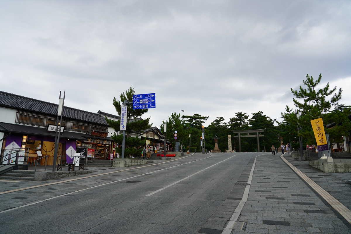 f:id:turumigawa915:20190810191642j:plain