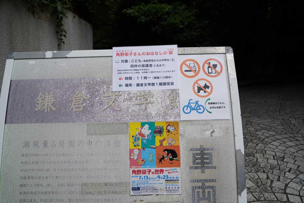 f:id:turumigawa915:20190811152009j:plain