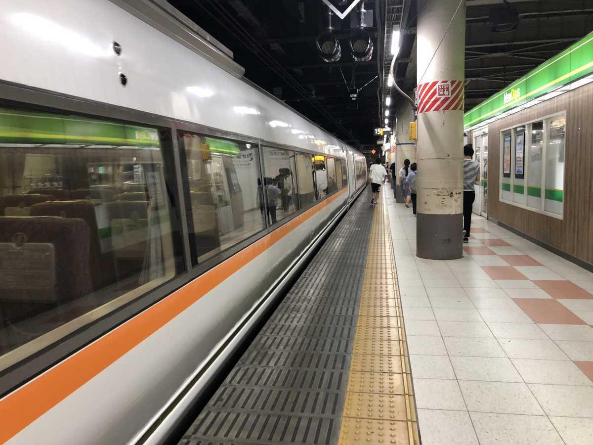 f:id:turumigawa915:20190815160254j:plain