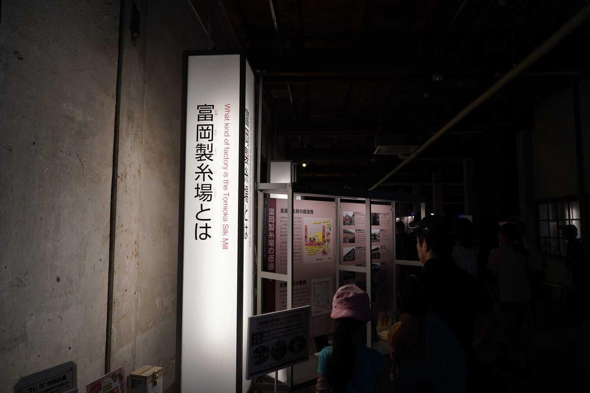 f:id:turumigawa915:20190816002102j:plain