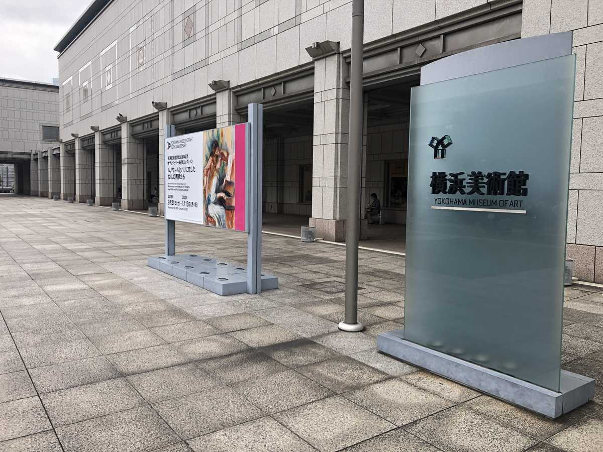 f:id:turumigawa915:20190929213915j:plain