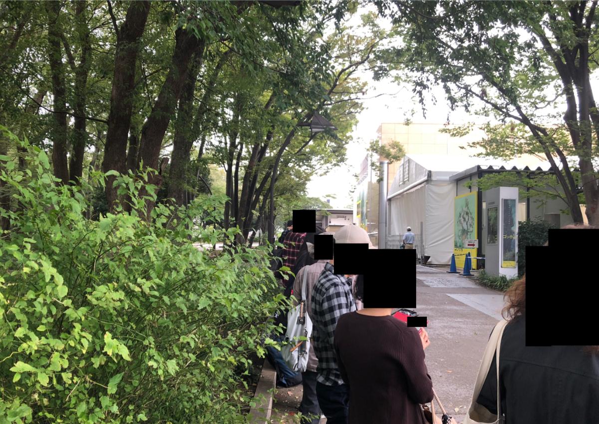 f:id:turumigawa915:20191014143452p:plain
