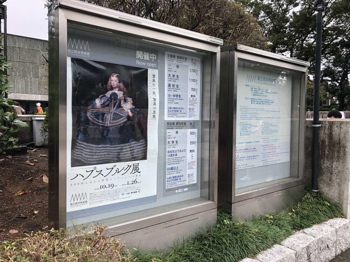 f:id:turumigawa915:20191019204149j:plain